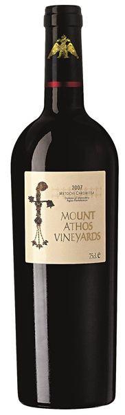 2015er Mount Athos Vineyards Red