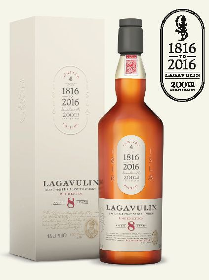 Lagavulin 8 years old Islay Single Malt Whisky